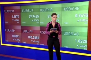 Курс валют в Украине Приватбанк